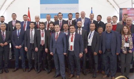 Turkish Ukrainian Business & Investment Forum